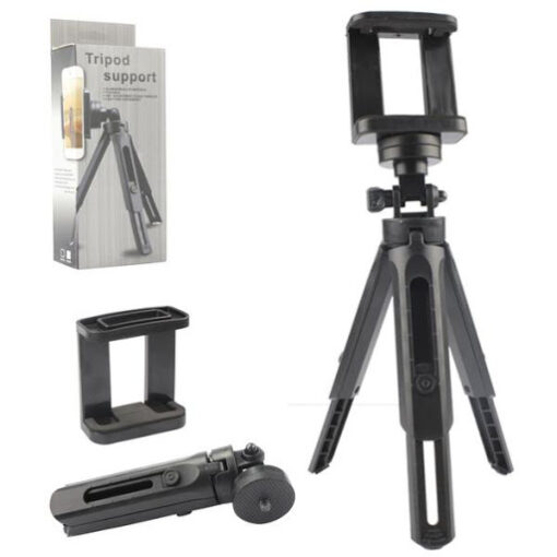MINI TRIPE TRIPOD SUPPORT